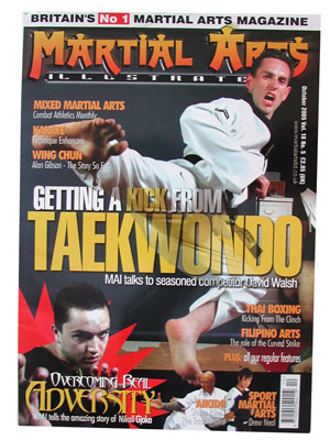 Martial Arts Illustrated Cover